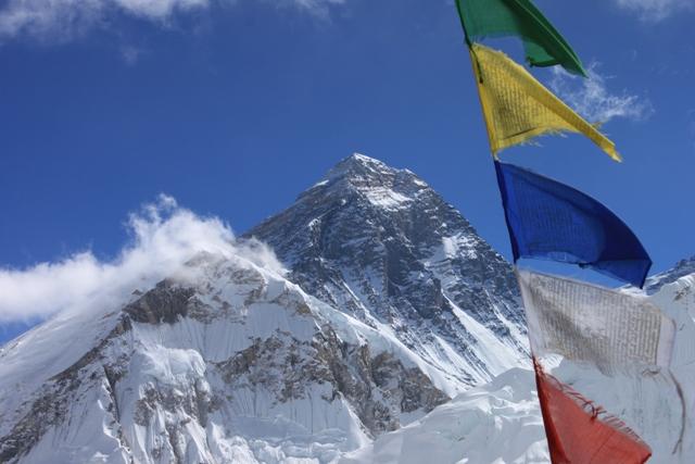 Mount Everest - Varldens hogsta berg!