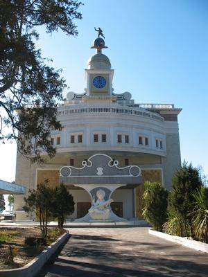 Rådhuset i Darjeeling